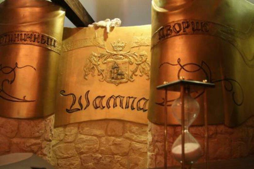 """Дизайн-Отель """"Шампань"""", Заводская улица, 18 на 20 номеров - Фотография 4"""