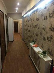 Гостевой дом , Невский проспект, 6 на 4 номера - Фотография 3