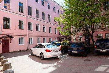 Апарт-отель, Стремянная, 19 на 5 номеров - Фотография 1