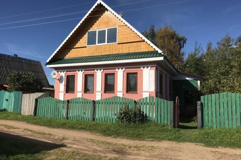 Дом, 230 кв.м. на 6 человек, 4 спальни, Березово, Центральная , 17, Осташков - Фотография 1