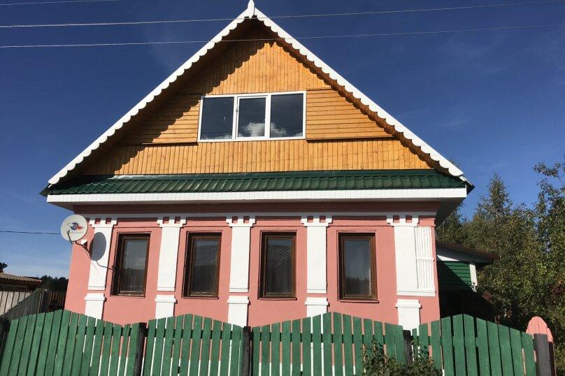Дом, 230 кв.м. на 6 человек, 4 спальни, Березово, Центральная , 17, Осташков - Фотография 36