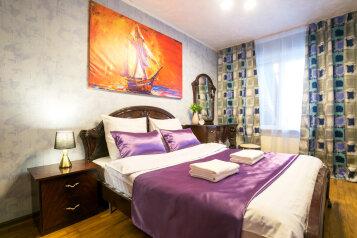 3-комн. квартира, 82 кв.м. на 8 человек, улица Карла Маркса, 21, Красноярск - Фотография 2