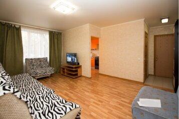 2-комн. квартира, 45 кв.м. на 5 человек, 3-я Филёвская улица, 8к1, Москва - Фотография 1