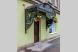 Отель, переулок Антоненко, 5 на 13 номеров - Фотография 10