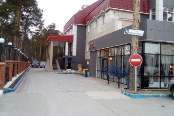 """Гостиница """"Ливадия"""", Аэрофлотская улица, 30 на 30 номеров - Фотография 2"""