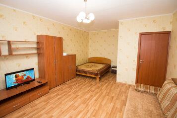 1-комн. квартира, 42 кв.м. на 4 человека, Строгинский бульвар, 26к3, Москва - Фотография 1