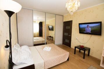 1-комн. квартира, 42 кв.м. на 3 человека, Митинская улица, 40к1, Москва - Фотография 1