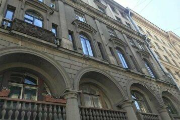 """Отель """"Grand Memories"""" , улица Куйбышева, 5 на 6 номеров - Фотография 1"""