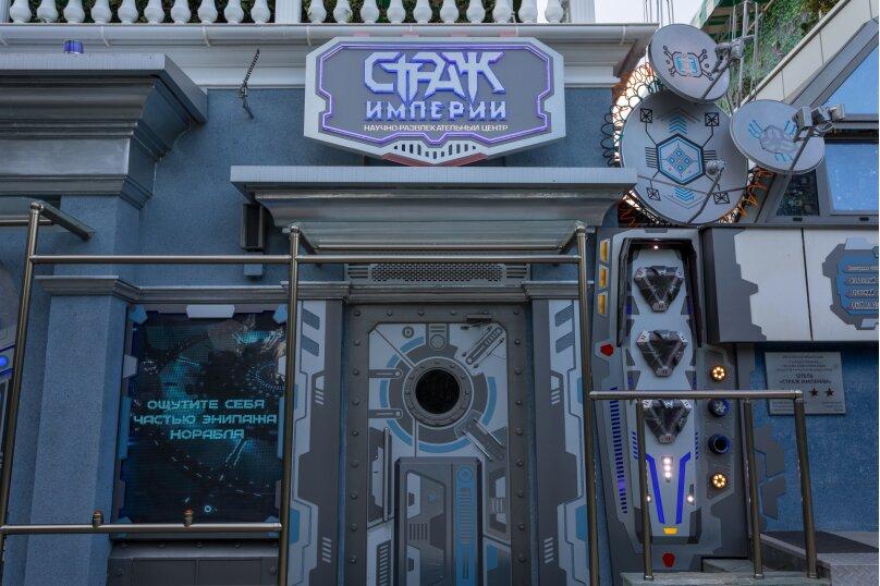 """Мини-отель """"Страж Империи"""", улица Ленина, 10 на 12 номеров - Фотография 14"""