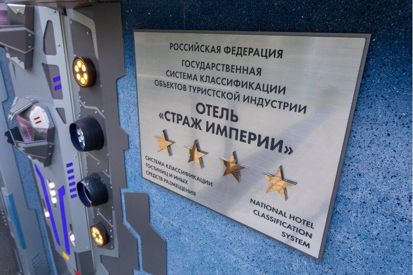 """Мини-отель """"Страж Империи"""", улица Ленина, 10 на 12 номеров - Фотография 15"""