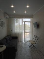 2-комн. квартира, 31 кв.м. на 4 человека, улица Станиславского, 1А, Адлер - Фотография 1