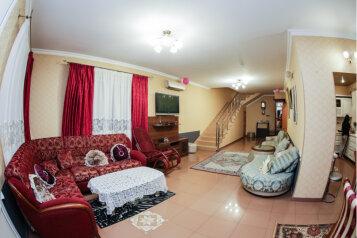 """Гостевой дом """"72 регион"""", 212 кв.м. на 15 человек, 6 спален, улица Тюльпанов, 4г, Адлер - Фотография 2"""