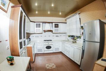 """Гостевой дом """"72 регион"""", 212 кв.м. на 15 человек, 6 спален, улица Тюльпанов, 4г, Адлер - Фотография 3"""