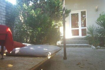 Дом, 80 кв.м. на 6 человек, 2 спальни, улица Гагарина, 29, Судак - Фотография 2