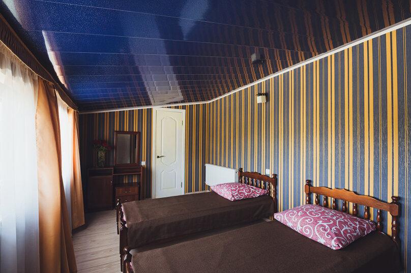 Эконом с тремя раздельными кроватями, улица Автомобилистов, 5А, Симферополь - Фотография 1
