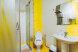Двухкомнатный люкс с двумя спальнями, улица Автомобилистов, 5А, Симферополь - Фотография 2