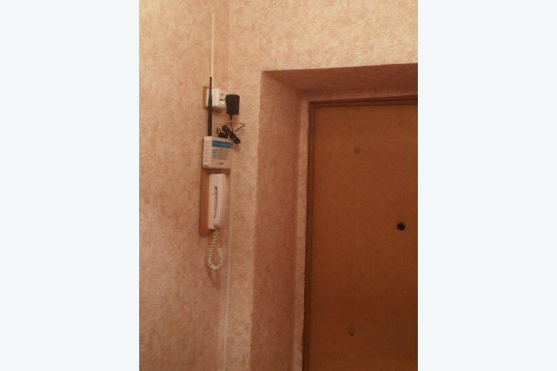 1-комн. квартира, 31 кв.м. на 4 человека, Калужская область, Козельск, Майская улица, 13, Калуга - Фотография 10