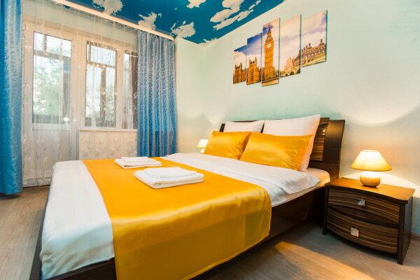 2-комн. квартира, 44 кв.м. на 4 человека, проспект Ленина, 40, Сургут - Фотография 1