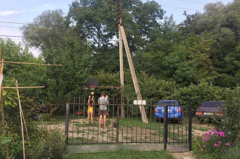 Домик и Дворик  Персиковая поляна, 30 кв.м. на 5 человек, 2 спальни, Береговая улица, 5, Архипо-Осиповка - Фотография 25