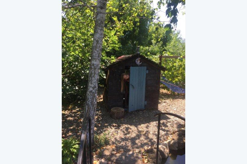 Домик и Дворик  Персиковая поляна, 30 кв.м. на 5 человек, 2 спальни, Береговая улица, 5, Архипо-Осиповка - Фотография 27
