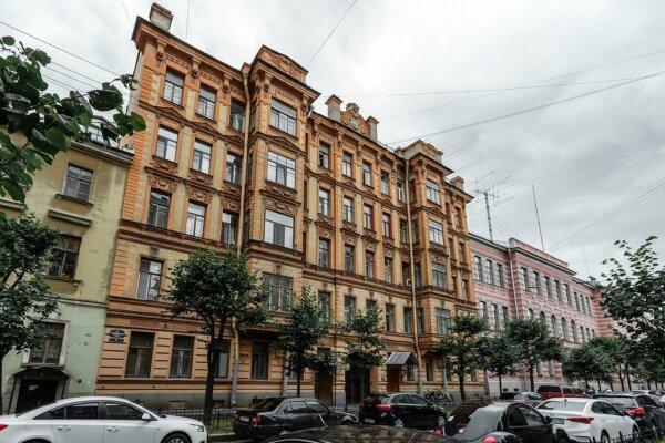 Отель Welitel , 6-я Советская улица, 5 на 7 номеров - Фотография 1