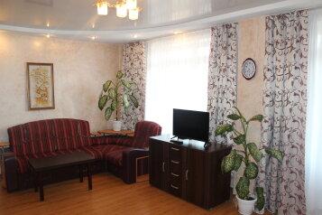 1-комн. квартира, 45 кв.м. на 4 человека, Юбилейная улица, 40А, район Завеличье, Псков - Фотография 1