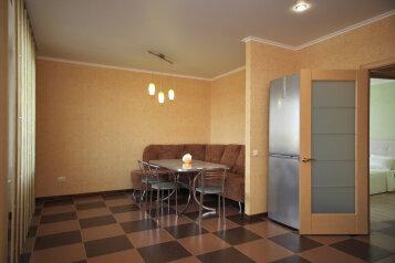 1-комн. квартира, 52 кв.м. на 2 человека, улица Лермонтова, 19А, Белгород - Фотография 4