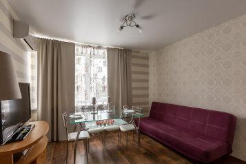 3-комн. квартира, 60 кв.м. на 6 человек, улица Красная Пресня, 9, Москва - Фотография 1