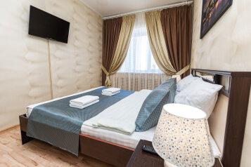 2-комн. квартира, 75 кв.м. на 4 человека, улица Энтузиастов, 4, Сургут - Фотография 1