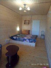 Дом, 185 кв.м. на 15 человек, 5 спален, Кончезеро, ул Совхозная , 5, Кондопога - Фотография 4