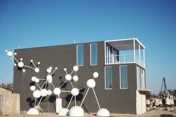 Гостиница ,,Молекула'', Рыбалко, 40а на 6 номеров - Фотография 2