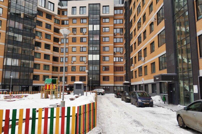1-комн. квартира, 44 кв.м. на 4 человека, улица Победы, 21А, Ярославль - Фотография 12