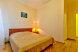1-комнатный на 2х человек №3, улица Горького, 3, Алушта - Фотография 4