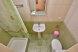 1-комнатный на 2х человек с дополнительным местом №1:  Номер, Стандарт, 3-местный (2 основных + 1 доп), 1-комнатный - Фотография 56