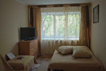 1-комн. квартира, 32 кв.м. на 2 человека, 1 Красноармейская, 52, Свердловский район, Пермь - Фотография 1