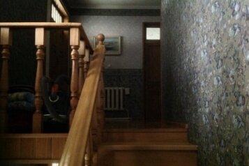 Гостевой дом , Виноградная , 149 на 5 номеров - Фотография 3