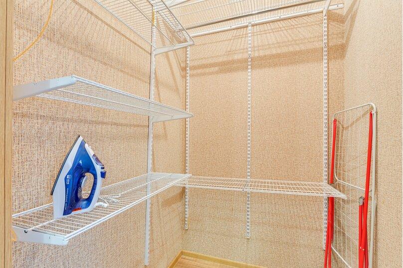 1-комн. квартира, 45 кв.м. на 3 человека, проспект Космонавтов, 65к11, Санкт-Петербург - Фотография 13