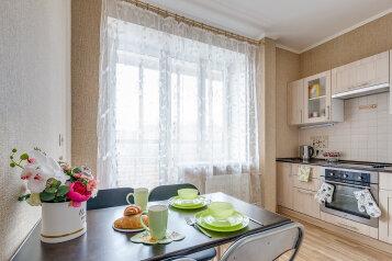 1-комн. квартира, 45 кв.м. на 3 человека, проспект Космонавтов, 65к11, Санкт-Петербург - Фотография 1