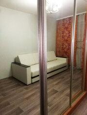 1-комн. квартира, 36 кв.м. на 3 человека, улица Маршала Конева, 68, Иркутск - Фотография 3