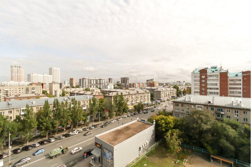 1-комн. квартира, 38 кв.м. на 4 человека, улица Гоголя, 26, Новосибирск - Фотография 2