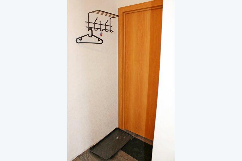 """Мини-отель """"На Карла Маркса 7"""", проспект Карла Маркса, 7 на 3 номера - Фотография 33"""