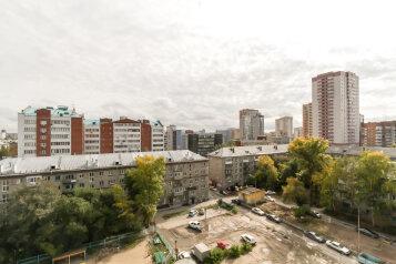 1-комн. квартира, 38 кв.м. на 2 человека, улица Гоголя, 26, Новосибирск - Фотография 3