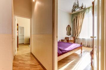 4-комн. квартира, 100 кв.м. на 7 человек, Малая Морская улица, 19, Санкт-Петербург - Фотография 4