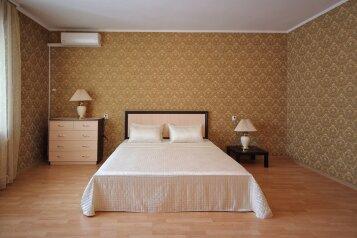 1-комн. квартира, 55 кв.м. на 4 человека, улица Щорса, 8Б, район Харьковской горы, Белгород - Фотография 2