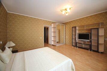 1-комн. квартира, 55 кв.м. на 4 человека, улица Щорса, 8Б, район Харьковской горы, Белгород - Фотография 3