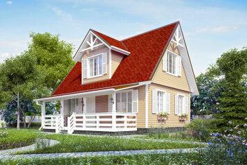 Дом на 5 человек, Пионерский проспект, 55, Джемете, Нижнее Джемете, Анапа - Фотография 1