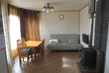 Гостевой коттедж, 83 кв.м. на 8 человек, 3 спальни, Ялгуба, 1, Петрозаводск - Фотография 4