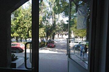 """Гостиница """"Бахчисарай"""", Симферопольская улица, 3 на 15 номеров - Фотография 1"""