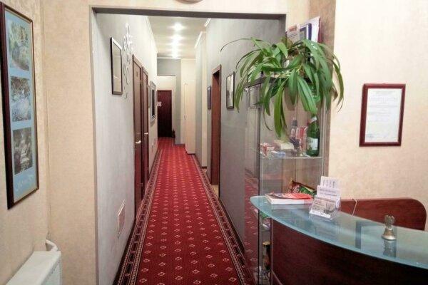Гостиница «Моне», Морская набережная, 17 корп.2  на 5 номеров - Фотография 1