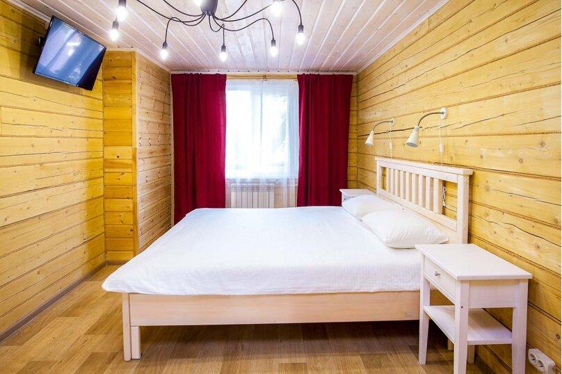Two bedroom апартаменты , Весенняя улица, 51, Шерегеш - Фотография 1